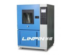 江苏防尘实验箱报价/标准GB7000.1-2007-- 沈阳沙尘试验箱厂