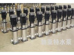 QDL/QDLF型轻型不锈钢立式多级离心泵-- 济宁勃亚特水泵有限公司
