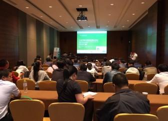 """关于""""2016扬州工业节能与绿色发展论坛""""会议总结"""