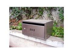别墅信报箱不锈钢信报箱-- 河北标榜金属制品有限公司