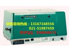 12kw小型永磁柴油发电机厂家直销-- 上海欧鲍实业有限公司