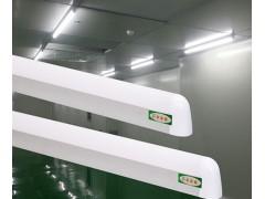医院洁净灯 手术室led净化灯 led一体净化灯-- 深圳市景泰源光电科技有限公司