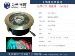 9W/12W/15W/18W嵌入式led中孔水下喷泉灯-- 江门市为光照明科技有限公司