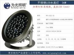 18W/24W/36W角度可调节LED水下投光灯-- 江门市为光照明科技有限公司