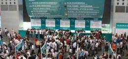 2016年重庆建材展官网