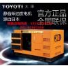 厂家直销20kw四缸柴油发电机