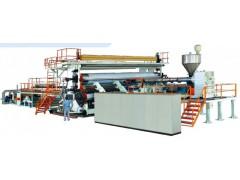 金纬品牌CRCC认证铁路专用高产宽幅土工膜防水卷材设备-- 上海金纬机械制造机械有限公司