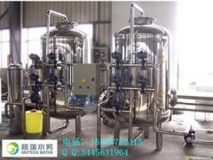 全自动软化水设备-- 山东格瑞水务有限公司