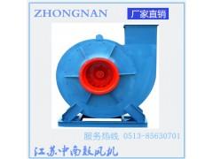 锅炉配套引风机 耐磨锅炉离心风机通风机-- 江苏中南鼓风机有限公司