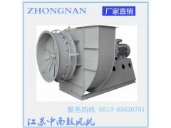 厂家直销 优质供应透浦涂装风机 涂装专用风机 透浦风机-- 江苏中南鼓风机有限公司