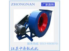 中南鼓风机提供不锈钢风机 节能降耗离心风机 修改-- 江苏中南鼓风机有限公司