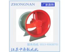 中南鼓风机提供DZ系列低噪声轴流通风机-- 江苏中南鼓风机有限公司