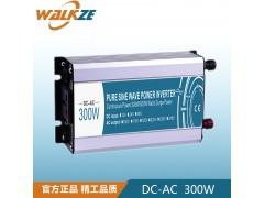 300w家用逆变器12V/24V转220V汽车载电源转换器-- 温州行者电气有限公司