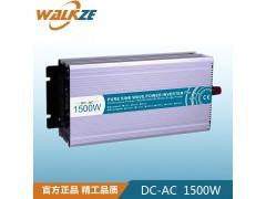 直销12V24V48V转220V家用足功率1500W正弦波-- 温州行者电气有限公司