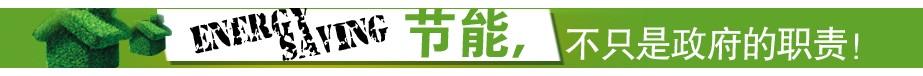 关于举办2016年上海《高级光伏发电技术工程师》、《高级分布式能源规划师》、《高级光伏电站运维工程师》、《高级光伏电站系统设计师》培训班通知