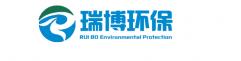 辽宁瑞博环保科技有限公司