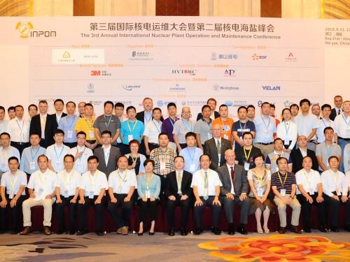 第三届国际核电运维大会暨第二届核电海盐峰会(INPOM2016) (8)