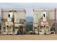 凹凸棒石立磨-- 桂林鸿程矿山机械设备制造有限责任公司