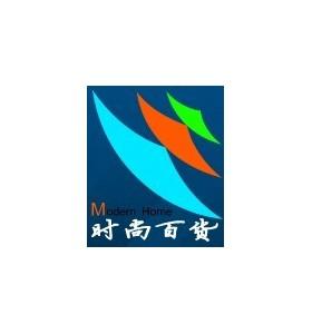 2017中国现代家庭用品博览会(上海百货会)