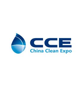 2017年上海国际清洁技术与设备博览会(清洁博览会)