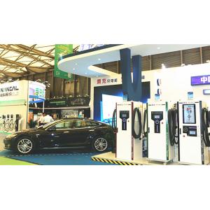 公交、物业、分时租赁需求量释放 北京充电设备展11月举行