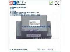 交流接触器节电器模块{节电率90% 保护 安全 环保]节电器-- 江阴市星火电子科技有限公司