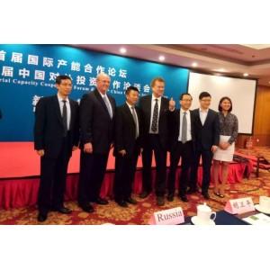 中俄电力合作迈向新里程