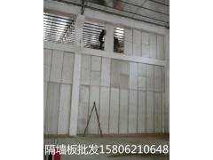 嘉兴alc防火墙价格/嘉兴轻质隔墙板-- 苏州同筑新型建材有限公司