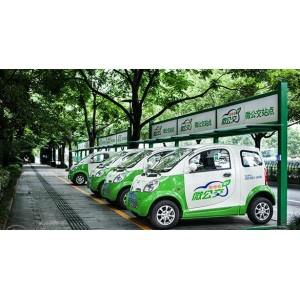 2020年沪新能源车分时租赁网点将超6000个