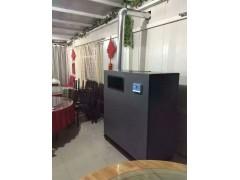 劳士特生物质热风空调300型-- 浙江绿野生物质锅炉科技有限公司