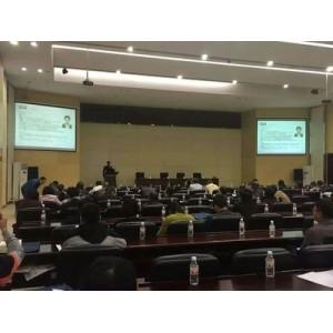 SGS应邀为湖南省发改委节能执法人员进行节能管理培训