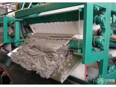 泰兴牌三网带式压滤机 型号齐全-- 诸城市泰兴机械厂