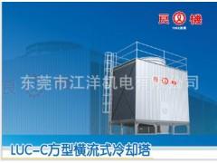 供应良机冷却塔LUC-C方型横流式冷却塔圆形逆流式冷却塔