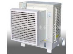 佛山环保空调科叶环保空调ZC-72K商务蒸发式冷风机环保空调