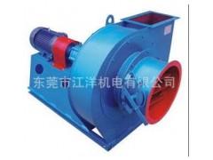 九洲风机普惠Y9-35(D式)系列锅炉离心通风机不锈钢风机-- 东莞市江洋机电有限公司