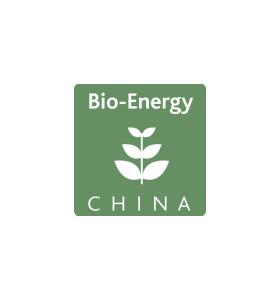 第九届中国国际生物质能展览暨大会