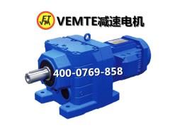 自动翻炒机减速电机,r减速机,r77减速器厂家-- 东莞市祥如机电设备有限公司