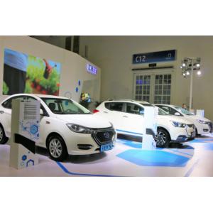 海口新能源车展今日举行 主流车企助推国际旅游岛生态建设