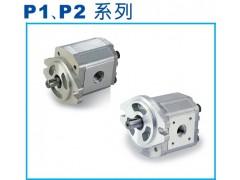 供应P219RP07D,P225RP09D,高压定量齿轮泵-- 上海中宛泵业有限公司