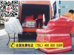 上海日式搬家公司-日通搬家打包-高端搬家-- 上海艺术搬家公司、艺术搬家公司