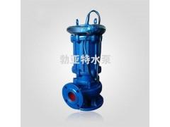 勃亚特水泵厂家诚供WQ型潜水式不锈钢泵 无堵塞排污泵 自动-- 济宁勃亚特水泵有限公司
