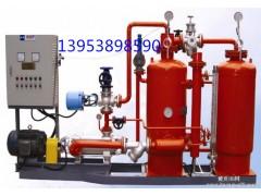 厂家供应 / 锅炉配套冷凝水回收装置 / 蒸汽冷凝水回收机-- 泰安腾阳自动化设备有限公司