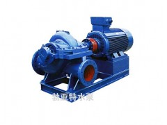 水泵厂家直销S型双吸不锈钢泵 单级中开泵-- 济宁勃亚特水泵有限公司