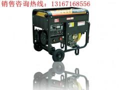电启动200A多功能柴油发电电焊机-- 上海欧鲍实业有限公司