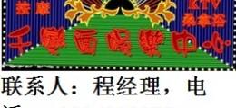萍乡市霓虹灯