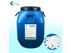 游泳池消毒片 三氯异氰尿酸  TCCA泳池消毒剂 50公斤-- 深圳科瑞德消毒用品公司