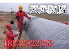 农用灌溉IPN8710防腐供水管道-- 沧州天元防腐工程有限公司