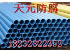 河北电缆涂塑无缝钢管厂家-- 沧州天元防腐工程有限公司
