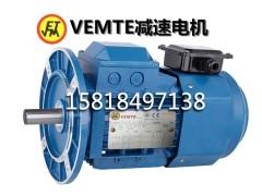 1.5KW直流电机 变频电动机 单相三相变频马达-- 东莞祥如有限公司