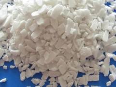 邯郸氯化钙生产厂家 18765361637-- 山东华中建材有限公司